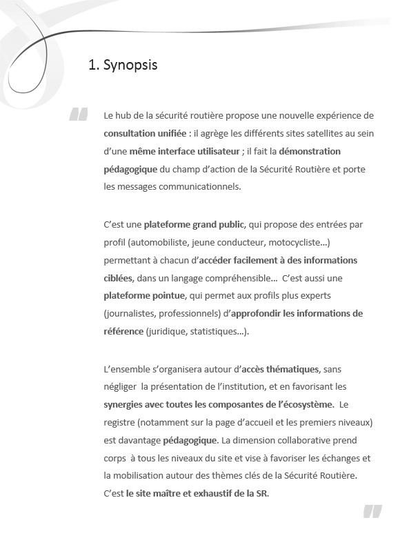 Inception — Wikipédia