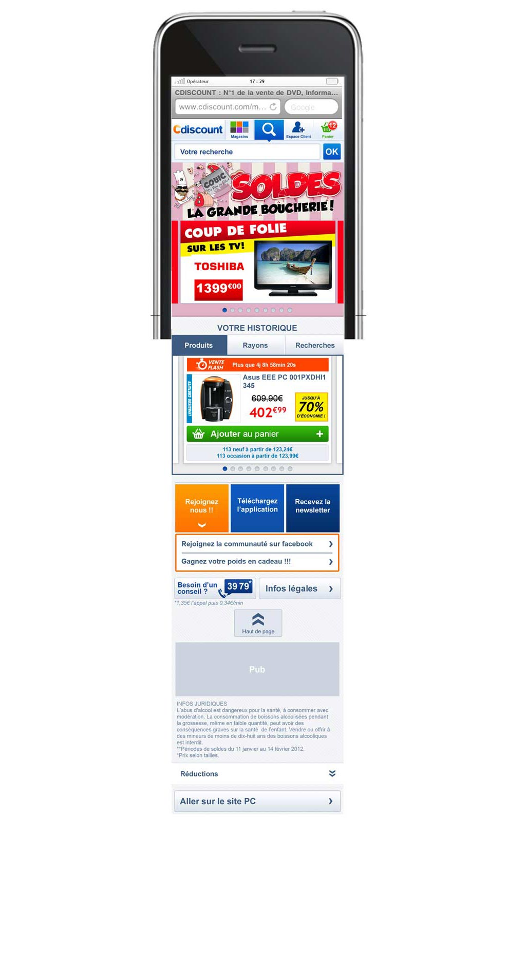 créa cdiscount site mobile